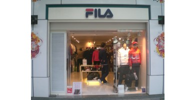 An in Depth Review of the Best Fila Shoes