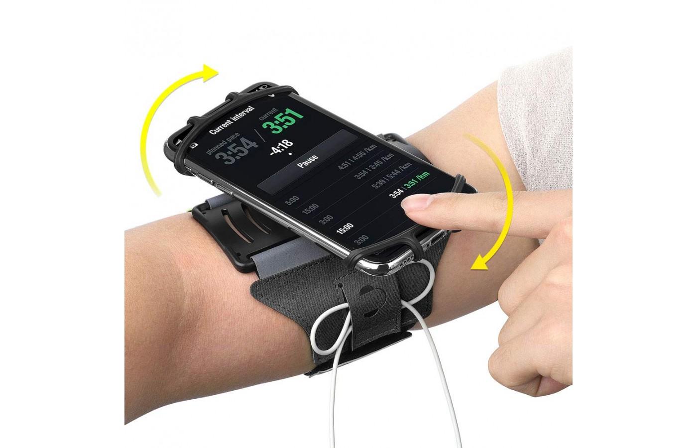 VUP Running Armband rotate