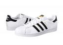 Adidas Superstar Pair