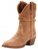 Ariat Reina Best Slouch Boots