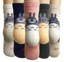 Oureamod Totoro Sock