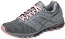 GEL-Quantum 180 2 asics running shoes