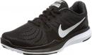 Nike In-season Trainer 7