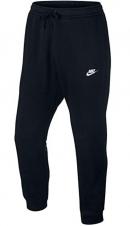 Nike Jogger swearpants walkjogrun
