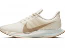 Nike Zoom Pegasus 35 Turbo women's running gear