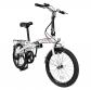 Xspec City Folding Compact Bike