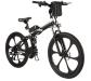 """ANCHEER 26"""" Folding Electric Mountain Bike"""