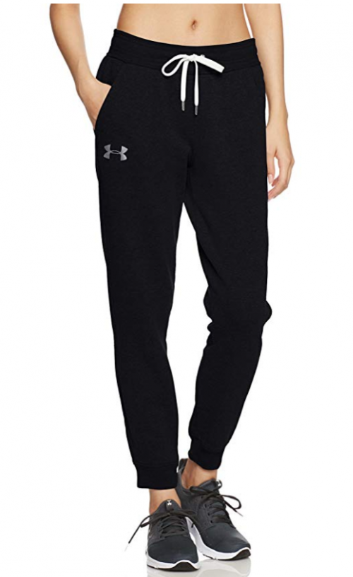 Under Armour Favorite-Best Skinny Joggers for Women Reviewed