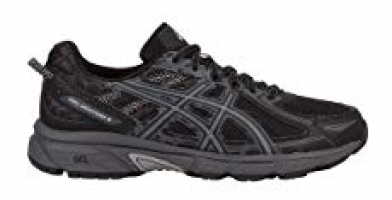 Best Trail Runner Shoes Reviewed
